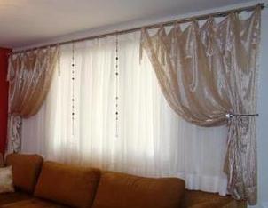 Confec es de cortinas cortinas para salas dil020 for Catalogo de cortinas para sala